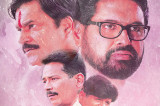 Aasra – Official Movie Trailer   Sadanand Shetty, Atul Kulkarni, Sunil Pal,Rahul Pathak & Omkardas M