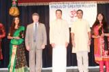 7th 'Hindu Youth Awards and Fundraising Gala' on Saturday, April 22