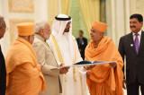 First Hindu Mandir In Abu Dhabi, UAE, To Be Built By BAPS Swaminarayan Sanstha