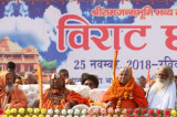 VHP raises Ram temple pitch, Sena warns BJP not to take Hindu sentiments for granted