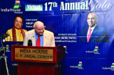 India House Hosts 2020 Gala — Virtually due to the Pandemic