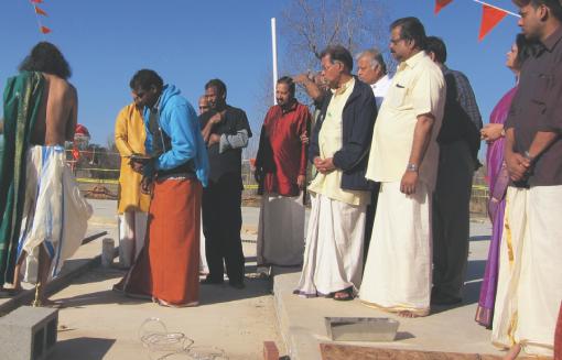 GURUVAYARAPPAN 2