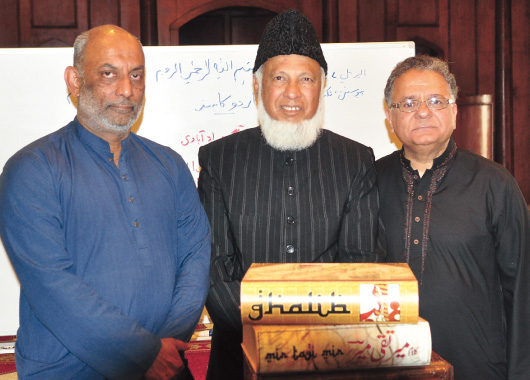 Event organizers and the instructor,  From Left: Hassan, Professor Ahsan Syed, Tauseef Siddiqi.
