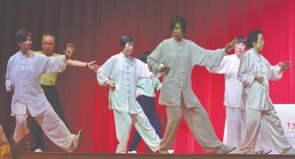 USA Tai Chi Academy performers.