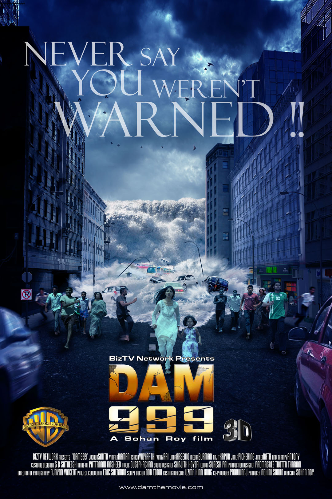 Dam999-Inside-3