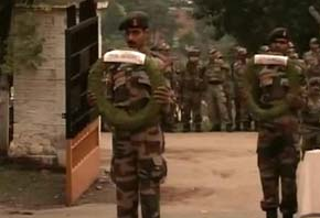 Indian armi