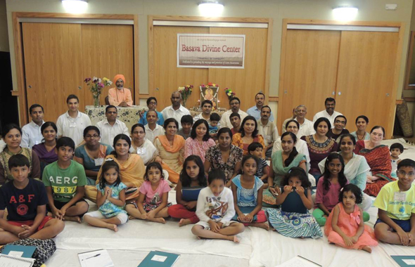Basava Kammata Participants