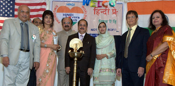 Hindi Diwas Celebrations in Downers Grove. From left:  Acharya Rohit Joshi, Dr Virendra Bisla,  incoming President Vinita Gulbani, Indian Consul General Dr. Ausaf Sayeed and Mrs Sayeed , CEO MedStar Naren Patel and Gurbahan Kaur.