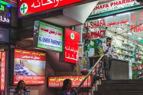 01-afghan-clinic-IndiaInk-blog480