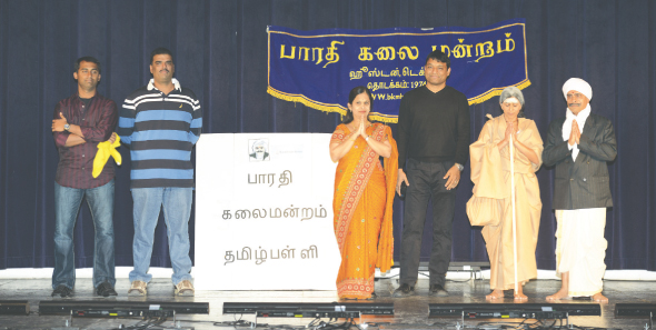 "Cast and writer of ""Vazhgha Senthamizh"" From left: Senthil, Mani, Malar, Chandramouli (script writer), Mala, Prasad)."