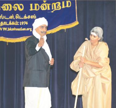 "Bharathiar (G.N. Prasad) and Avvaiyar (Mala Gopal) in ""Vazhgha Senthamizh."""