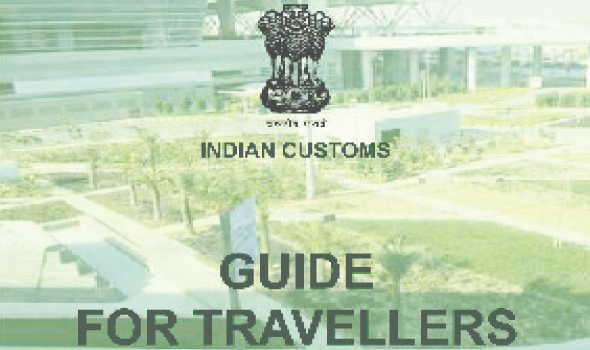 The new customs rules are available from the internet.