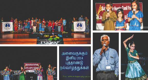 Tamil1