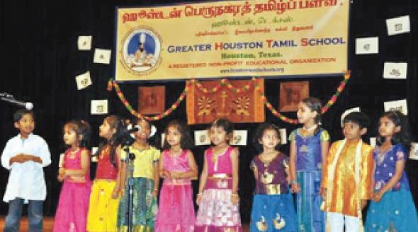 tamilschool