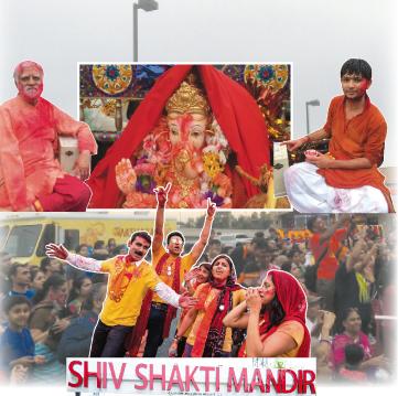 shivshakti 5