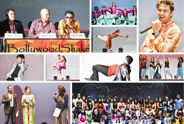 Bollywood shake 1