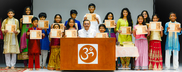 chinmaya 1in