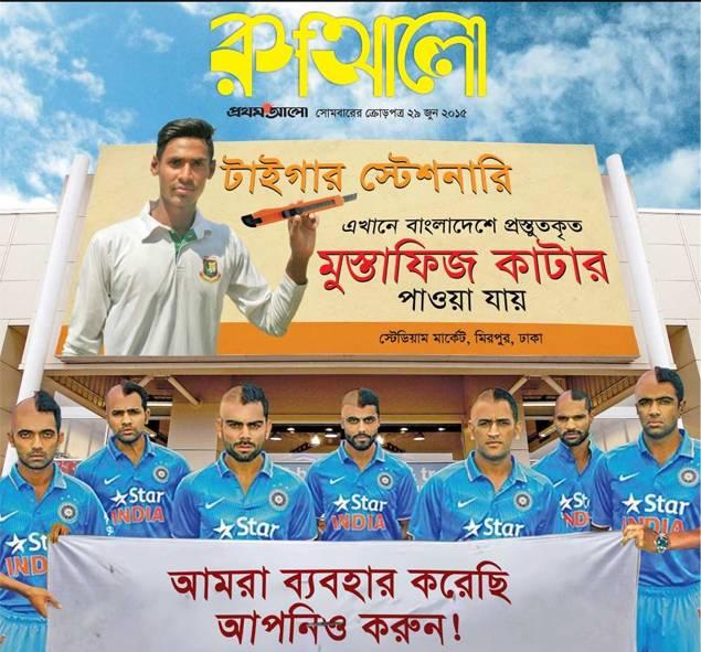Bangladeshi-Newspaper-Mocks-Indian-Team-In-Disgustful-Manner