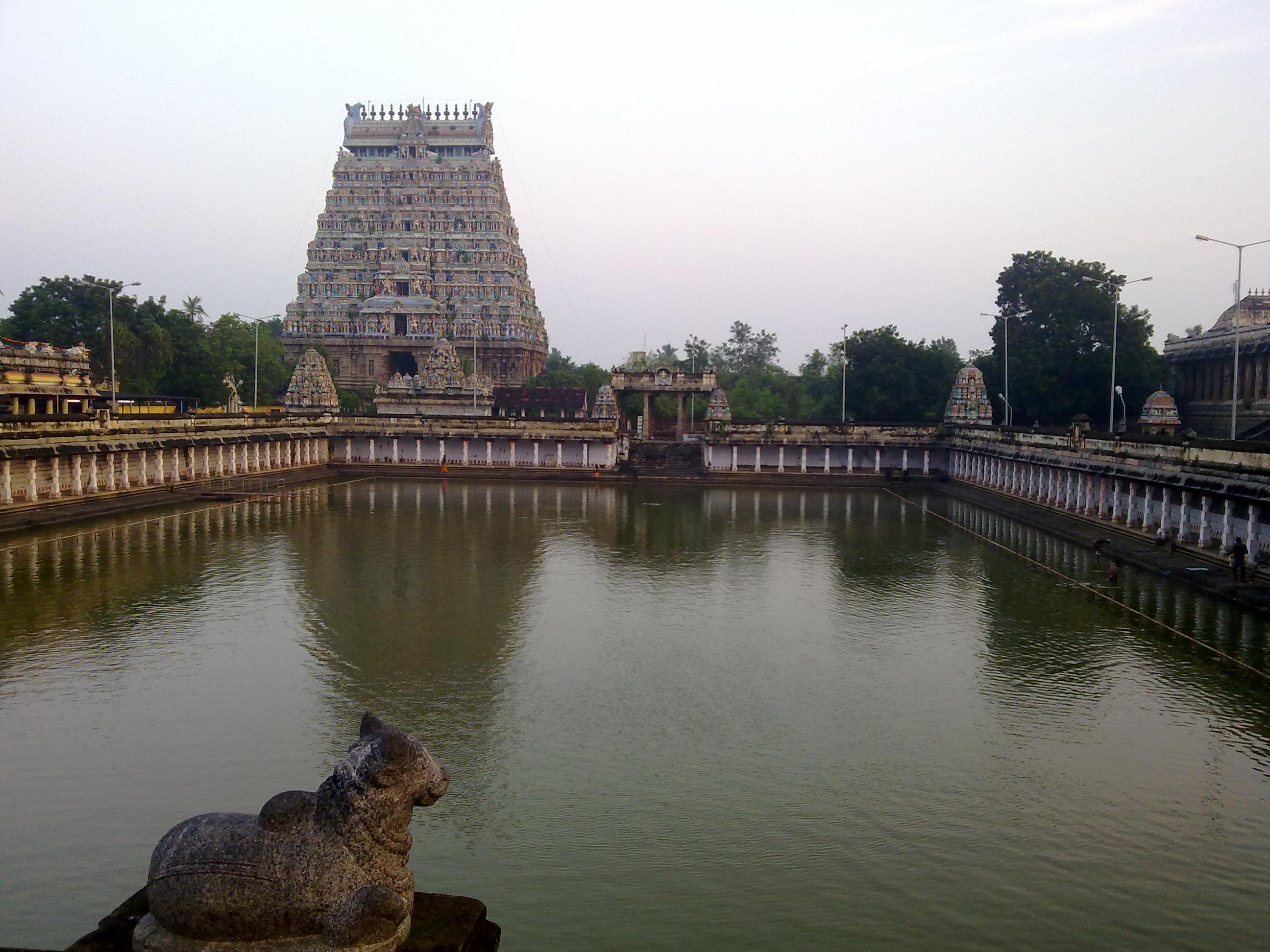 Natraja_Temple