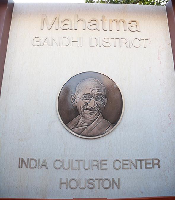 Gandhi 4in