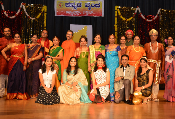 Houston kannada vrinda celebrates karnataka indo for Annam indian cuisine houston