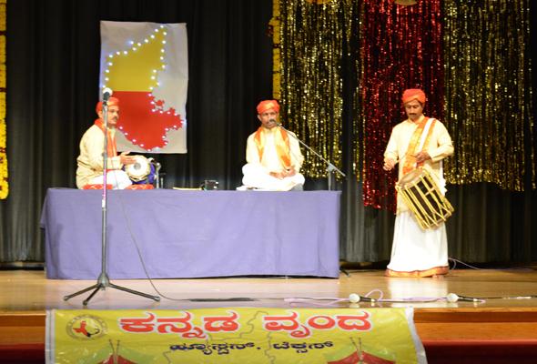 Kannada 3in