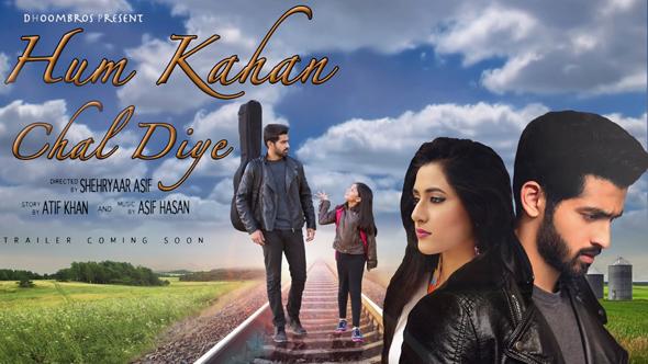 Hum Kahan Chal Diye