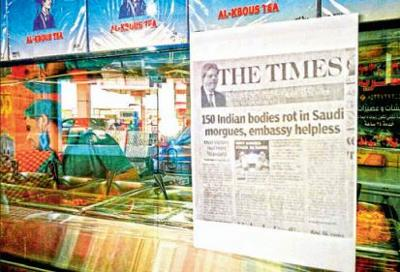 A printout of TOI's December 12 front page at a restaurant in Saudi Arabia.