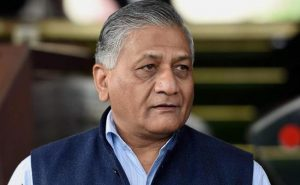 """Our aim has been to find a solution to the issue,"" General VK Singh said."