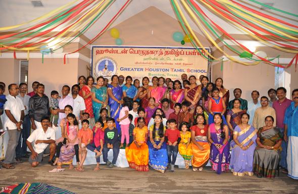 Houston-Tamil-School-in-2