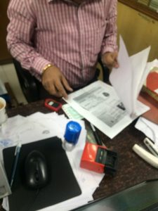 The documents being handled in State Bank of India
