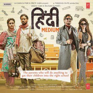 22471-Hindi Medium (2017)