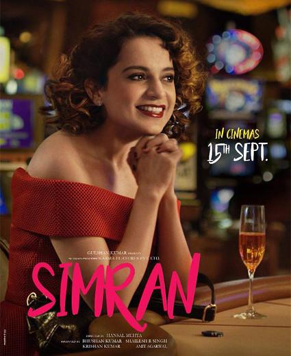 simran-movie-3