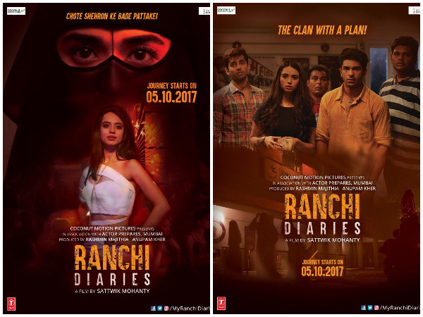 Ranchi-Diaries-Trailer1