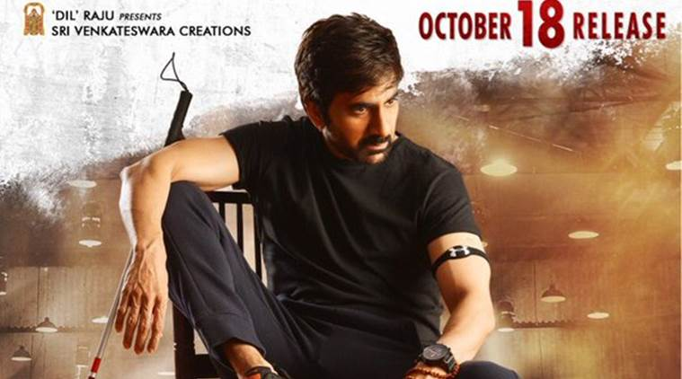 It is a masala movie with Ravi Teja at the helm, so other characters in the film just get a passing reference with no real contribution to make.