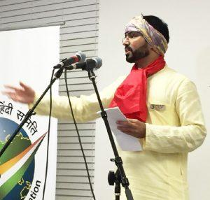 Dr. Harendra Chahar