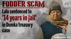 Fodder scam case: Lalu Prasad Yadav was convicted in the first fodder scam case in 2013.