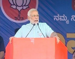 PM Modi at Election Rally in Karnataka