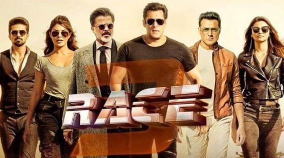 Race 3 movie review: The only time Race 3 revs up is when Salman Khan and his lady love exchange a bit of banter.
