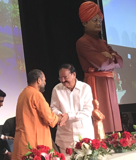 Swami Vigyananand with Vice President of India Venkaiah Naidu. Photo: Vijay Pallod.