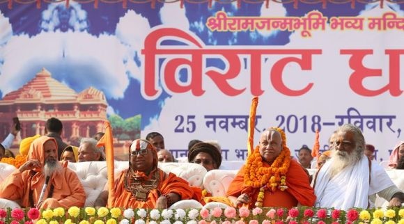 Mahant Nritya Gopal Das and other priests attending VHP organised religious meet for Ram Temple Construction before 2019 General Elections of India in Ayodhya on Sunday. (Express photo by Vishal Srivastav)