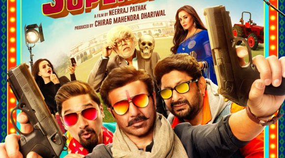 Bhaiaji Superhit movie review: A series of random scenes, are pressed into service for two and a half excruciating hours, to serve up one of the worst films of 2018.