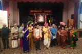 Classical Arts Society Held 38th  Tyagaraja Aradhana at MTS