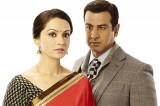 Itna Karo Na Mujhe Pyaar: Will new entry Sakshi Tanwar reveal the big secret?