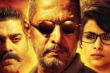 Ab Tak Chhappan 2   Theatrical Trailer   Nana Patekar, Gul Panag, Ashutosh Rana