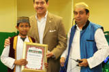 90 Kids Received Award from Hawa Masjid for After School Program