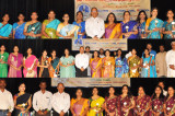 Greater Houston Tamil School: Annual Day Celebrations