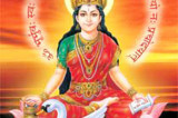 Center For Gayatri Consciousness: A Temple of Ma Gayatri