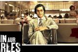 'Main Aur Charles' Official Trailer   Randeep Hooda, Richa Chadda   T-Series