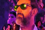 X: Past is Present | Official Trailer | Rajat Kapoor, Radhika Apte & Swara Bhaskar | 20th November